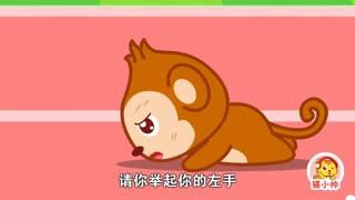 猫小帅儿歌 第573集