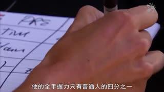 BBC_20190321_超人挑战 EP09