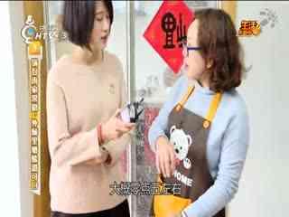 生活大参考_20190301_锅包肉家常做 外酥里嫩酸甜可口