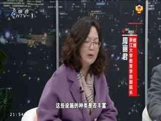 群众体育设施杭州如何完善?