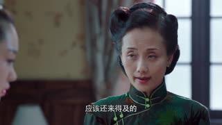 《小楼又东风》吕母希望两人能回宁波,?#29616;?#34920;示想去商贸公司试试,便拒绝了母亲