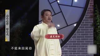 太极与养生-杨班侯大架太极拳  第7集