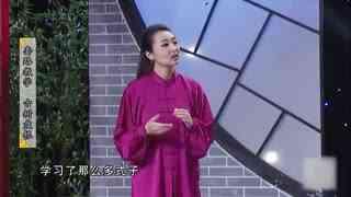 太极与养生-杨班侯大架太极拳  第9集