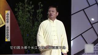 太极与养生-杨班侯大架太极拳  第5集