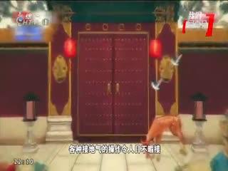 """春节之问 从""""火起来""""到""""活起来""""博物馆如何转变"""