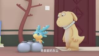 蛋计划探索发现儿童系列故事 第1集