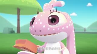 蛋计划探索发现儿童系列故事 第3集