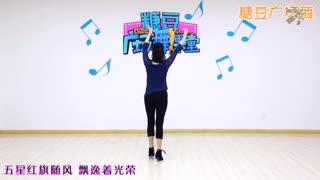 《赶着马车去北京》  民族舞