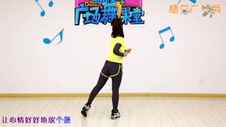 糖豆广场舞课堂_20190424_《失恋阵线联盟》