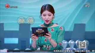 """育儿大师_20190314_孕期""""吃""""出福还是祸?"""