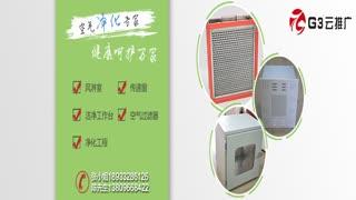 惠州G4初效空气过滤器厂家直销、定制初效过滤器