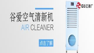 深圳优质双人双吹风淋室制造厂商 谷爱净化 环保华