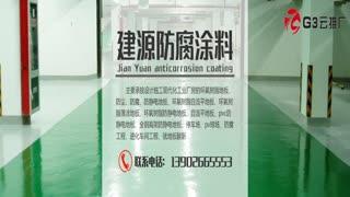客户放心的惠州全钢高架防静电地板建源效益来源于服