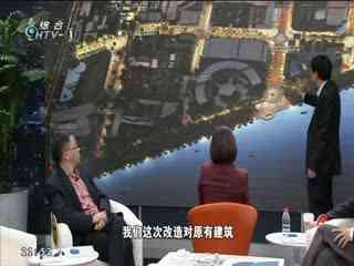 """湖滨步行街 如何""""最杭州"""""""