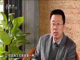 钱塘论坛_20190316_艺术管理与文化自信2