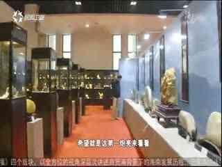 第一收藏_20190317_创新发展的太原石展