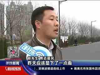明珠新闻_20190318_明珠新闻(03月18日)