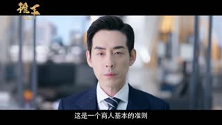 《推手》预告:贾乃亮太极推手决战商场