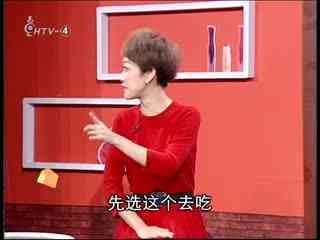 健康起义_20190319_不能空腹吃的食物你知道吗?