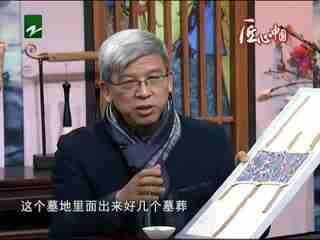 午夜说亮话_20190320_匠心中国(03月20日)