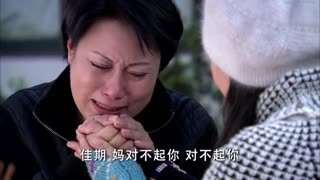 《佳期如梦》母亲听到女儿喊她妈妈,泪流满面,女儿贴心地为母亲擦去眼泪