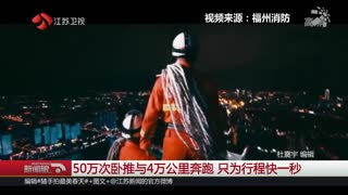 新闻眼_20190321_封面:送别英雄!近千人为救人牺牲的烈士刘磊送行
