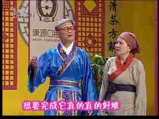 开心茶馆_20190321_断臂菩萨1