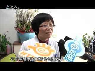 杭州少儿新闻_20190322_开发布会 申请国家专利 主角竟是小学生