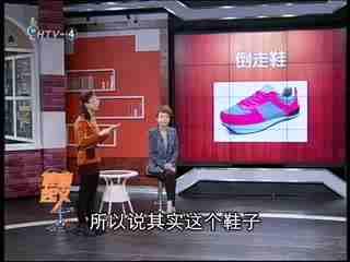 健康起义_20190322_倒走锻炼究竟是好是坏?