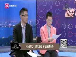 """楼市大脑_20190322_会拍出什么价?这宗宅地位于杭州的""""金牌位"""""""