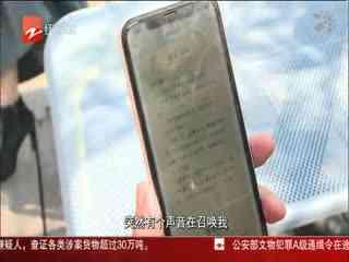 经视新闻_20190323_经视新闻(03月23日)
