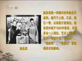 市民大学堂_20190324_杭州方言与滑稽曲艺艺术6