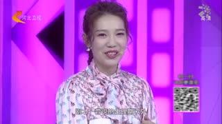 美丽新风尚_20190324_补足气血 女人才能年轻更漂亮吗?