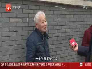经视新闻_20190325_经视新闻(03月25日)