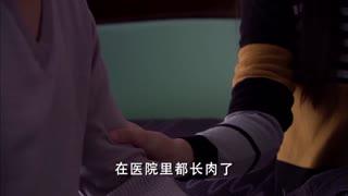《佳期如梦》十二月三十一日,疗养身体的男人坚持出院,带女友回家一起过新年