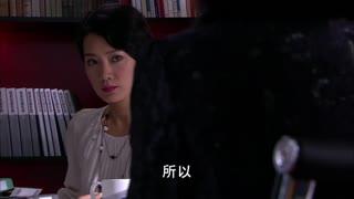 《佳期如梦》董事长不愿给王总机会,逼迫她辞职,王总了解自己犯了多大的过错