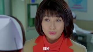 《和妈妈一起谈恋爱》妈妈到医院追问大女儿,知二女儿已分手,可究竟为什么分手?