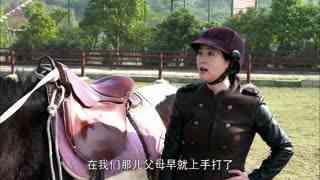 《下辈子还做我老爸》小孩不肯上马哭闹一小时,高云看到又急又气,直接抱上马