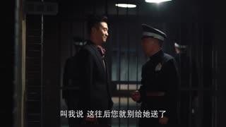 《破晓》探长到监狱探望女嫌犯,告诉她将接手律师工作,为女嫌犯辩护