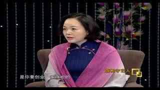 对话新时代_20190303_张慧霞:旗袍守艺人