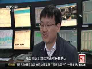 建设世界科技强国:深度参与全球科技治理 贡献中国智慧
