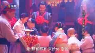 5版张无忌娶周芷若对比 邓超开心得像娶到了孙俪