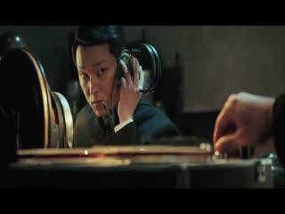 """《局中人》""""博弈""""版预告片 潘粤明联手张一山"""