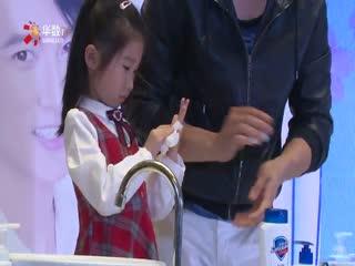 吴尊家庭工作两不误 教萌娃洗手爸爸力满分