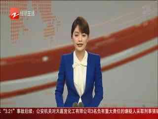 经视新闻_20190403_经视新闻(04月03日)