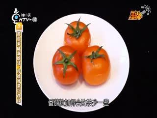 生活大参考_20190405_黄鱼美味新吃法 传统好菜巧改良