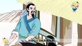 三字经 第6集