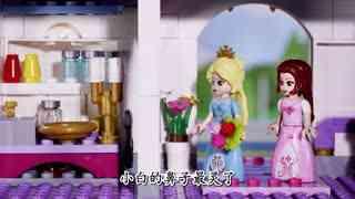 方块熊莉娅公主 第2集