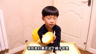 方块熊亲子大玩家 第5集