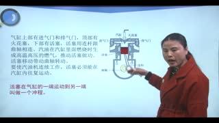 人教版初中物理九年级全册同步课程  第8集